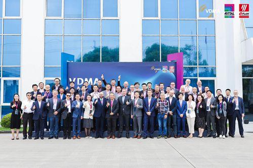 第18届VDMA中国管理层会议隆重召开
