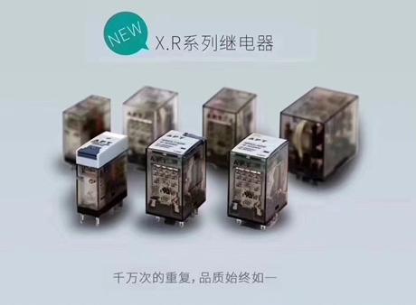 西门子APT 全新x.R系列继电器震撼上市