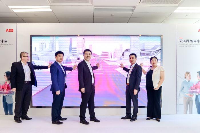 ABB 2020云路展跑出行业数字化转型新速度