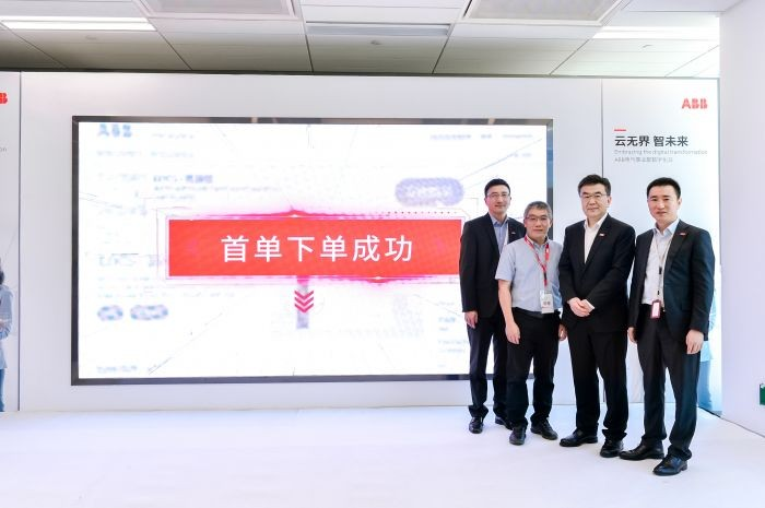 ABB中国完成数字化软件订阅平台首单