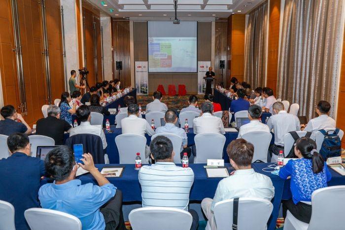 新基建下的智慧数据中心研讨会在京成功举行,ABB分享领先配电方案