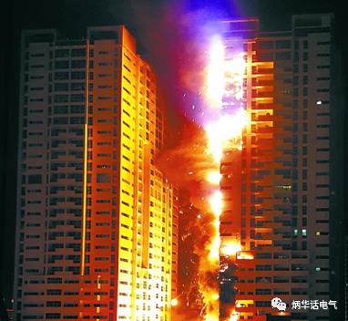 电气火灾的本质是什么?