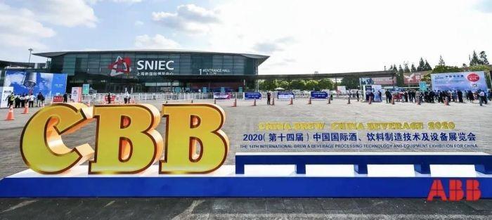 ABB亮相中国国际酒、饮料制造技术及设备展览会