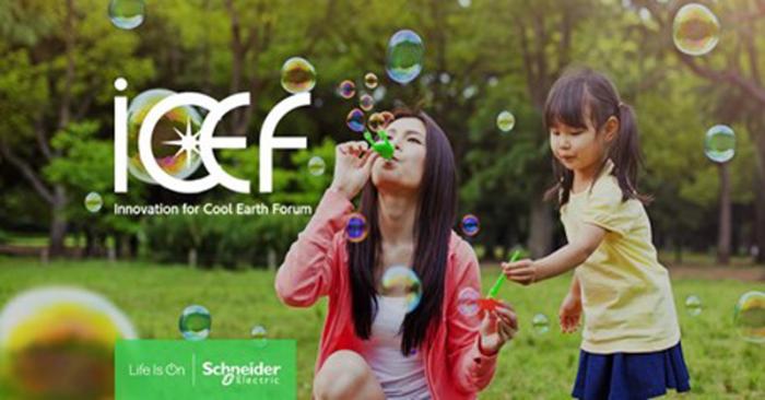 施耐德电气SM AirSeT 中压开关柜荣登ICEF2020年度十大创新榜单