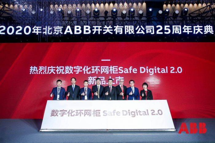 北京ABB开关有限公司喜迎25周年庆典
