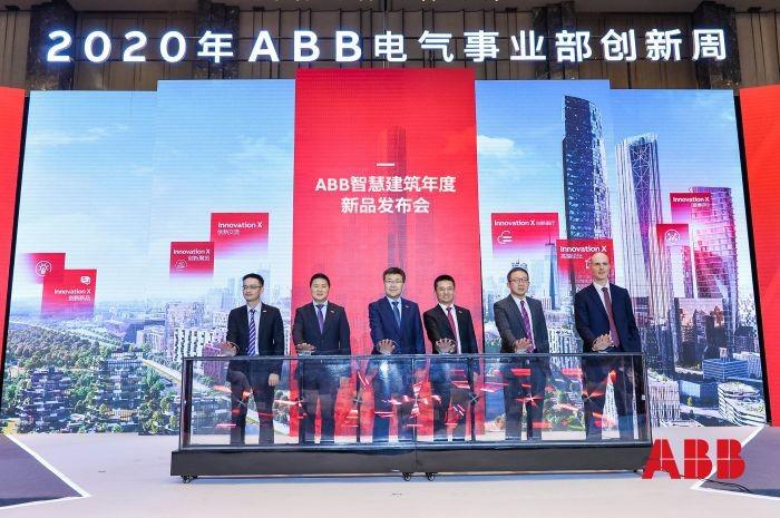 ABB推出多项创新数字化楼宇控制解决方案