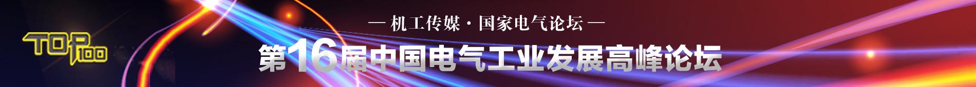 百强自广告